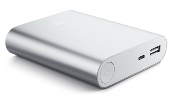 xiaomi_power_bank_5